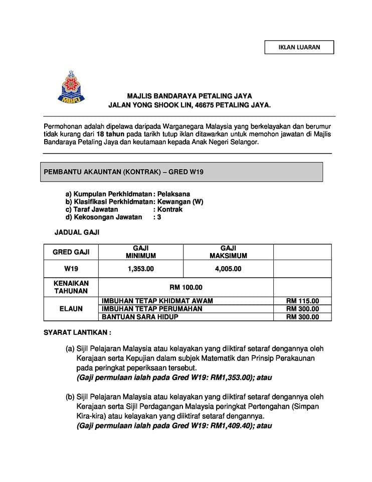 9 Jawatan Kosong Majlis Bandaraya Petaling Jaya Mbpj September 2017